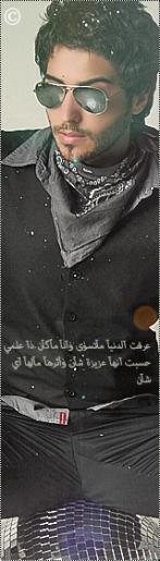 الصورة الرمزية MR.Tarek Oka