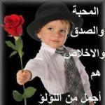 الصورة الرمزية ابوعلى